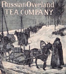 Russian Overland Tea Company