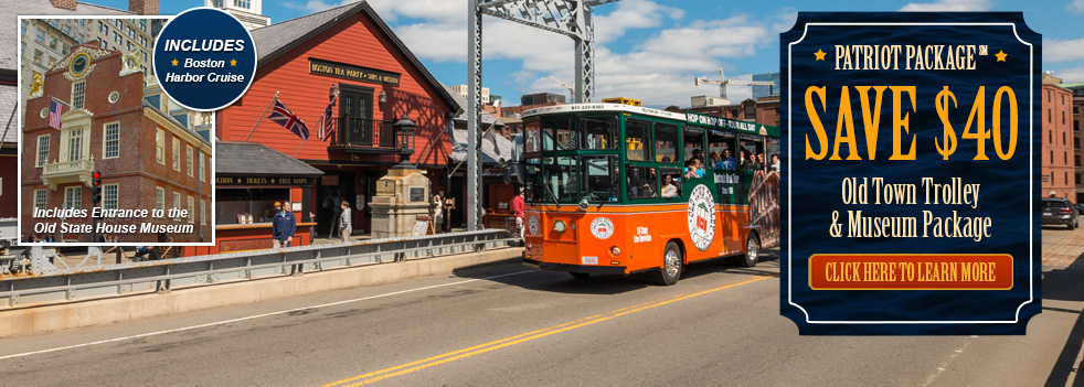 boston tea party and old town-trolley-package