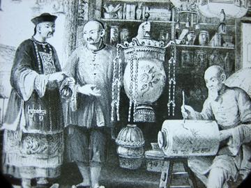 Chinapainting tea tins
