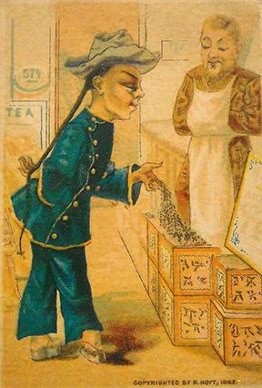 1862 Great Atlantic Pacific Tea Company Trade Card
